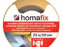 Homafix 403
