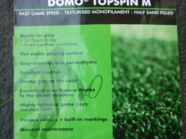 Topspin M