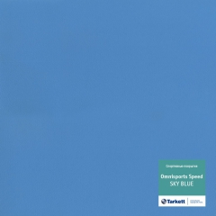Omnisports EXCEL SKY BLUE