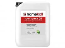 Homakoll 05