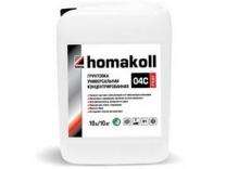 Homakoll 04C Prof